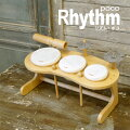 Rhythm,poco,リズムポコ,ドラムセット,キッズドラム子供用楽器,子ども用ドラム,たいこ
