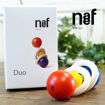 Naef ネフ社 デュオ Duo〜スイス・Naef(ネフ社)の「デュオ」はペア・クラーセンがデザインした贅沢な木製おしゃぶりラトル(ガラガラ)です。