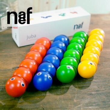 Naef ネフ社 ジュバ Juba〜スイス・Naef(ネフ社)の握りやすくクネクネと形が変形するユーモラスなイモムシ「ジュバ」くんです。