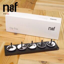 Naef ネフ社 コマ・オプトリック Op-tric〜スイス・Naef(ネフ社)のモノクロなのに回すとパステルカラーが見える不思議なこま「コマ・オプトリック」です。