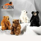 KOESEN ケーセン社 お座りベア〜ドイツ・KOESEN/KOSEN(ケーセン社)の動物のぬいぐるみ。愛らしい表情の熊(くま/クマ)のぬいぐるみです。出産祝い クリスマス プレゼント 結婚記念日 出産したママへのご褒美にもおすすめ