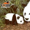 KOESEN ケーセン社 歩くパンダ (小) 3200〜ドイツ・KOESEN/KOSEN(ケーセン社)の動物のぬいぐるみ。愛らしい表情のパンダのぬいぐるみです。出産祝い クリスマス プレゼント 結婚記念日 出産したママへのご褒美にもおすすめ
