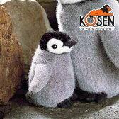 KOESEN ケーセン社 皇帝ペンギン (ミニ) 3690〜ドイツ・KOESEN/KOSEN(ケーセン社)の動物のぬいぐるみ。愛らしい表情のペンギンのぬいぐるみです。【10P03Dec16】
