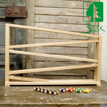 Beck ベック社 トレインカースロープ (大)〜ドイツ・Beck(ベック社)のベストセラー。車がシャーッと滑り落ちる人気の木製スロープトイ「トレインカースロープ」の大型版です。