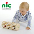 ドラム玉落とし,赤ちゃん,木製,ラトル,ガラガラ,がらがら,nic,ニック社,ドイツ