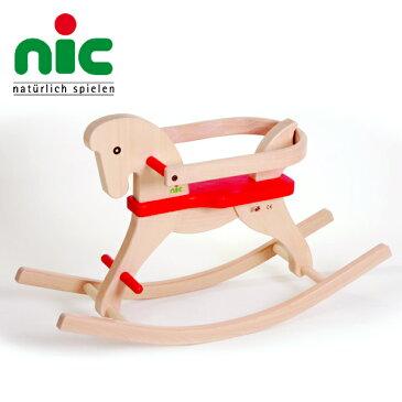 nic ニック社 CUBIO 木馬〜ドイツ・nic(ニック社)の堅牢で美しいデザインの木馬「CUBIO 木馬」です。木製の乗り物といえば木馬/ロッキングホース!【ラッピング不可】