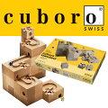 cuboro,キュボロ,クボロ,スタンダード,組み立て,玉の塔,スロープトイ,ビー玉転がし,ピタゴラスイッチ