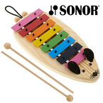 SONOR ゾノア社 マウスメタルフォン〜ドイツ有数の打楽器メーカーSONOR(ゾノア社)の幼児楽器「オルフシリーズ」。初めて与える楽器こそ高品質であってほしいとの思いで開発されたTOY SOUNDシリーズの鉄琴です。