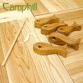 魚つりセット,お魚釣り,フィッシングゲーム,木製玩具,木のおもちゃ,シュタイナー,Camphill,キャンプヒル,イギリス