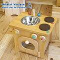 おままごと,木製キッチン,シュタイナー,木のおもちゃ,木製玩具