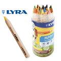 LYRA,リラ社,FERBY,ファルビー,色鉛筆,色えんぴつ,お絵描き