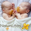 [メール便可] Eco Baby エコ ベビー社 おしゃぶり NATURSUTTEN ナチュアスッテン オリジナル枠 ラウンド型〜デンマークの天然ゴム100%のおしゃぶり。ベビーにも地球にもやさしいおしゃぶりです。ラテックスアレルギーの心配もありません。
