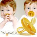[メール便可] Eco Baby エコ ベビー社 おしゃぶり NATURSUTTEN ナチュアスッテン オリジナル枠 歯科矯正型〜デンマークの天然ゴム100%のおしゃぶり。ベビーにも地球にもやさしいおしゃぶりです。ラテックスアレルギーの心配もありません。