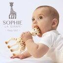 Vulli ヴュリ社 キリンのソフィー?赤ちゃんの初めてのお友達にオススメなフランスからやってきたお人形『きりんのソフィー』。キリンのソフィーは赤ちゃんの五感を刺激ます♪