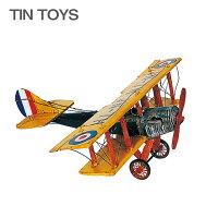 ブリキのおもちゃ(biplane)(インテリア小物・レトロ・アンティーク・飛行機)【新生活フェア110310】