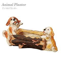 ☆ドッグプランター☆(アニマルプランター・レジン・鉢・イヌ・犬)[輸入家具・インテリア EURO HOUSE]