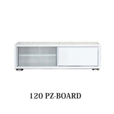 TVボード120(木製 テレビ台 AV収納 ローボード リビング テレビラック 液晶薄型プラズマテレビ) 20日ポイント5倍