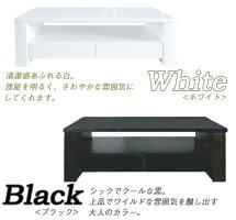 セール【送料無料】センターテーブル120幅(リビング・食卓・UV・ホワイト・ブラック)【新生活フェア110210】【kyu_mega】【smtb-MS】