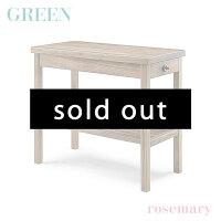 【送料無料】GREENrosemaryサブテーブルウォールナットR-025(リビング・サイド・机・木製・セラウッド塗装)【冬のインテリアフェア】【RCP】【soumu2014】