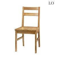 セール【送料無料】チェア1脚(椅子・イス・木製・ライトブラウン)【広告掲載店舗☆0806モダンリビング】
