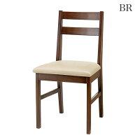 セール【送料無料】チェア1脚(椅子・イス・木製・PVC・ダークブラウン)【広告掲載店舗☆0806モダンリビング】