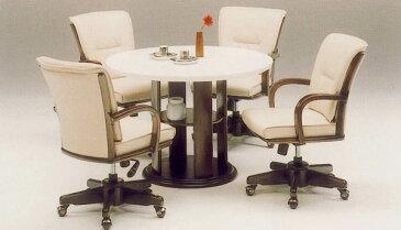 【送料無料】ダイニング5点セット/円卓テーブル径105(食卓 木製 PVC チェア 椅子 丸 ホワイト ダーク) 日曜ポイント8倍