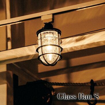 30日ポイント8倍 在庫少 要確認 シーリングライト 照明 天井取付 1灯 スチール ガラス アルミ シンプル 電球 LED電球対応 マリン 海 ナチュラル Xmas クリスマスプレゼント ギフト