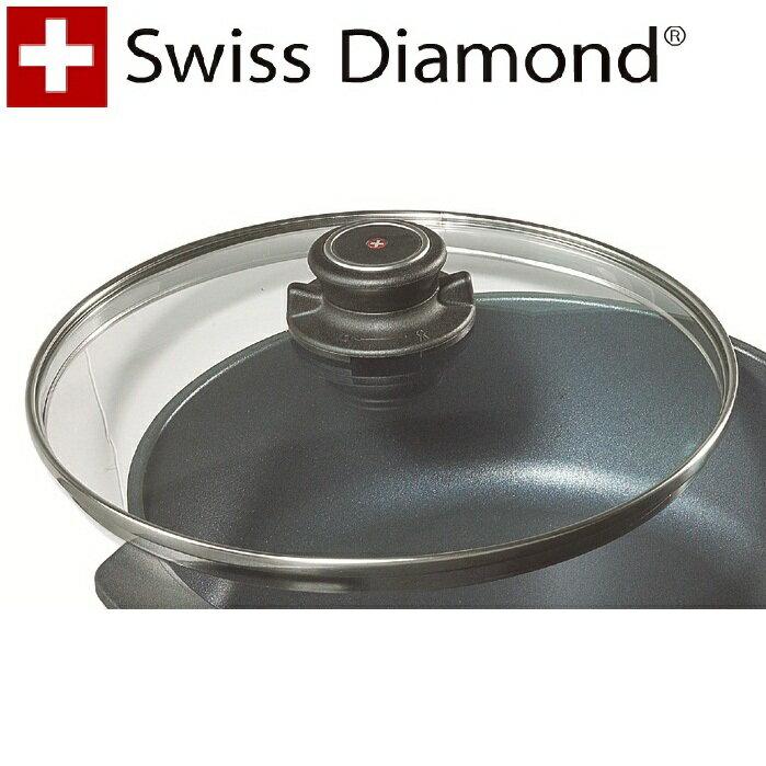 スイスダイヤモンド SwissDiamond ガラス蓋24cm