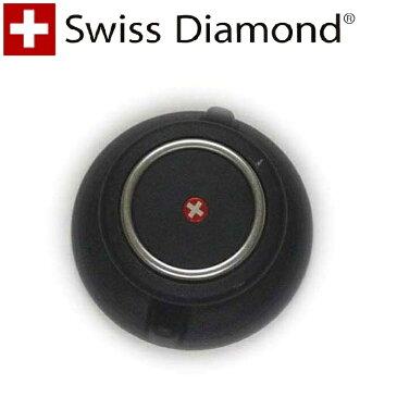 スイスダイヤモンド SwissDiamond 蓋用ノブ(16から24cm対応)【アウトレット・訳あり】【5500円以上お買い上げで送料無料】