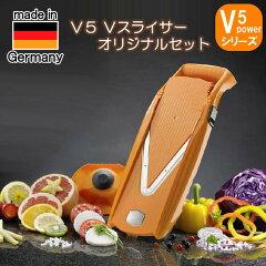 実力派の野菜スライサーといえばドイツ・ベルナー社!ベルナー新型Vスライサーです。ベルナー ...