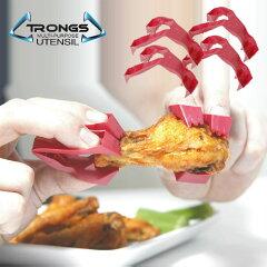 トロングス TRONGS (フィンガートング、ゆびさきトング) 赤い爪  4個セット