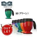 【アウトレット・訳あり】【V】マイティーマグ MightyMug 緑(グリーン)★倒れないマグカップ ...