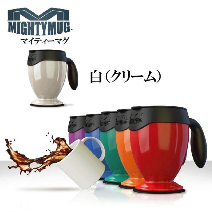 在宅勤務・テレワークにおすすめ便利グッズ⑪マイティーマグ MightyMug