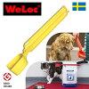 ウェーロックWeLocクリップイットスクープ付PA220S黄色スウェーデン製CLIP-it【大袋の口留め、保存用、犬、猫、ペットフード、ドッグフード、キャットフード、匙付】