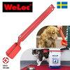 ウェーロックWeLocクリップイットスクープ付PA320S赤色スウェーデン製CLIP-it【大袋の口留め、保存用、犬、猫、ペットフード、ドッグフード、キャットフード、匙付】