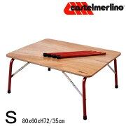 【カステルメルリーノ】イタリア製ハイ&ロー木製テーブルModernoS80X60cm