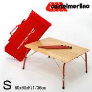 ハイ&ロー木製折りたたみテーブル80X60cm