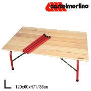 ハイ&ロー木製折りたたみテーブルL120X60cm