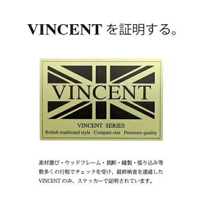 グリーンPUレザーハイバックダイニングチェアVincent(ヴィンセント)シリーズヴィンテージアンティークシングルチェア椅子ボタン英国イギリスブリティッシュチェア輸入家具店舗家具合皮緑グリーン9002-H-5P57B