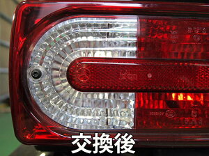 Gクラス専用LEDウインカーバルブセットMercedesBenzメルセデスベンツGクラスW463