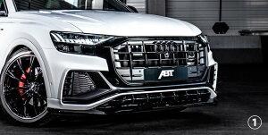ABT アプト フロントスカート アドオン S-Lineのみ可Audi アウディ Q8 4M80