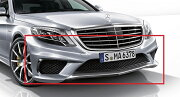 ◇Mercedes-Benz◇メルセデスベンツW222SクラスS63フロントスポイラー