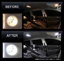 promina プロミナ LED 室内灯 コンプリートインストール Aセット フォルクスワーゲン ゴルフ7 5G R・GTI・ハイライン 2013年~2014年 PMC627 3