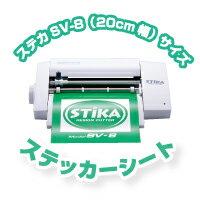 中期用シート【20cm×10mロール】NX-S