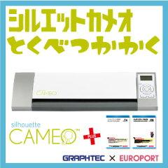 【即納OK!在庫品】クラフトロボCC330-20の後継機種 Silhouette-CAMEO(シルエットカメオ)です...