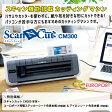 ScanNCut(スキャン カット) CM300 |Brother社製 小型カッティングマシン 〜296mm幅機械本体特別価格 | カード決済対応 | 送料無料 | 即納OK!在庫品