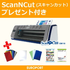 Brother社製ScanNCutCM110スキャンカット