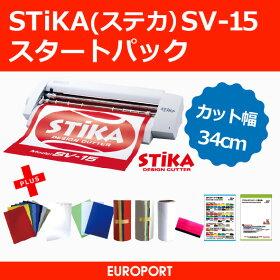 A4サイズカッティングマシンローランドDGSTIKAステカ【SV-15】スタンダードセット