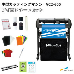 カッティングマシン VC2-600 アイロンシートセット 武藤工業【VC2-600-IR】カッティングプロッター MUTOH ウェア 看板 ステッカー