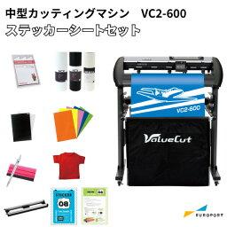 カッティングマシン VC2-600 ステッカーシートセット 武藤工業【VC2-600-ST】カッティングプロッター MUTOH ウェア 看板 ステッカー